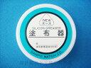 時計 工具 明工舎(MKS) ART NO.49100シリコン塗布器