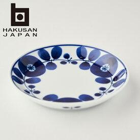 白山陶器 ブルーム リース プレート SSサイズ 【 皿 おしゃれ 深め 陶器 】