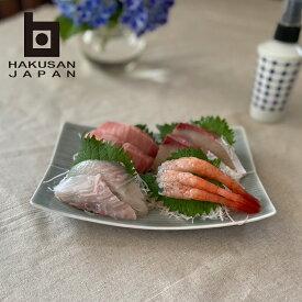 白山陶器 長方皿 白磁 グレイ Mサイズ 【 おしゃれ 和食器 HAKUSAN 】