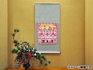 化粧箱タイプ 掛け軸 掛軸モダン掛け軸 ひな飾り丸表装タイプ タペストリー感覚で飾れるモダンな掛け軸表装裂は24種類からお好みで選べます ひなまつり お雛様 桃の節句 ひな人形 和風 日