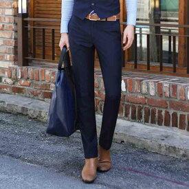 スラックス メンズ ビジネス パンツ カジュアル 大きいサイズ おしゃれ 春 50代 冬 40代 20代 30代 秋 夏 秋服 pants ブランド カジュアル お洒落 オフィス 夏服 大人 ズボン 大きいサイズ ファッション 冬服 春服 かっこいい ボトムス セール