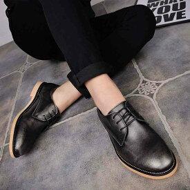 ウォーキングシューズ 革靴 軽量 ビジネス 秋 レザーシューズ e 黒 夏 ブーツ 軽い スニーカー cm 春 冬 メンズ 予約商品