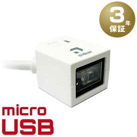 cubeQR 二次元バーコードリーダー 3年保証 microUSB接続 ACアダプタ付属 diBar ウェルコムデザイン diBar