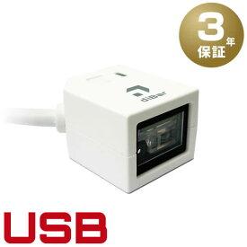 二次元バーコードリーダー cubeQR-USB 超小型 固定式 3年保証 USB接続 液晶画面読み取り diBar ウェルコムデザイン