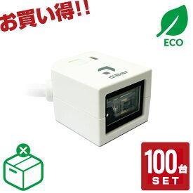 【エコ包装 100台セット】 【特価セール】 二次元バーコードリーダー cubeQR-USB USB接続 【3年保証】 diBar ウェルコムデザイン QRコードリーダー バーコードスキャナー