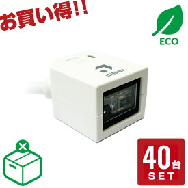 【エコ包装 40台セット】 【特価セール】 二次元バーコードリーダー cubeQR-USB USB接続 【3年保証】 diBar ウェルコムデザイン QRコードリーダー バーコードスキャナー