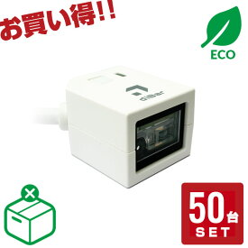 【エコ包装 50台セット】 【特価セール】 二次元バーコードリーダー cubeQR-USB USB接続 【3年保証】 diBar ウェルコムデザイン QRコードリーダー バーコードスキャナー