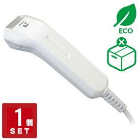 【エコ包装 1台セット】 【特価セール】 二次元バーコードリーダー slimQR-USB USB接続 【3年保証】 diBar ウェルコムデザイン QRコードリーダー バーコードスキャナー