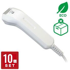 【エコ包装 10台セット】 【特価セール】 二次元バーコードリーダー slimQR-USB USB接続 【3年保証】 diBar ウェルコムデザイン QRコードリーダー バーコードスキャナー