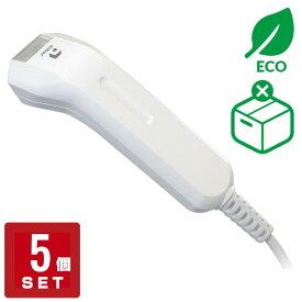 【エコ包装 5台セット】 【特価セール】 二次元バーコードリーダー slimQR-USB USB接続 【3年保証】 diBar ウェルコムデザイン QRコードリーダー バーコードスキャナー