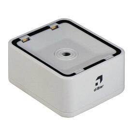 2次元バーコードリーダー eTicket Cute 白 USB接続 eチケットリーダー スマホ液晶対応 バーコードスキャナー 1年保証 ウェルコムデザイン diBar