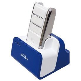 【特価】【訳あり】 【セット販売】超小型バーコードデータコレクター(OPN-2002i) + USBハブ機能搭載充電クレードル ブルー(diBar coolCradle Blue)レーザースキャナー OPTO ダイバー diBar ウェルコムデザイン