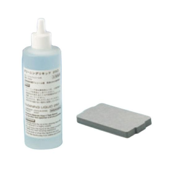 【薄手用クリーニングキット(A)】PET薄手カード30枚 + 250mlクリーニングボトル1本, TCP300II対応, 59993611 ウェルコムデザイン