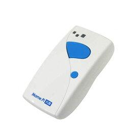 抗菌データコレクター 豆っぴ 1年保証 バーコードリーダー USBケーブル付 レーザースキャナー Mame.Pi-B