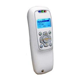 バーコードデータコレクタ MD100-WHT(ホワイト) バーコードリーダー USB接続受電 レーザースキャナ 照合機能 小型 バイブレーション 軽量 USB充電 ウェルコムデザイン