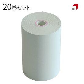【20巻】 感熱レシートロール紙 幅58mm×直径40mm 8mmコアレス オーダーエントリー SUNMI