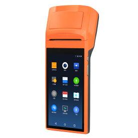 プリンター搭載Androidハンディターミナル SUNMI V1s 感熱紙レシート バーコード業務アプリ搭載 1年保証