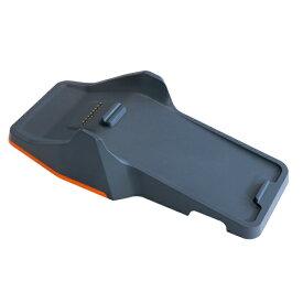 V1s用充電ベース(充電クレードル) SUNMI