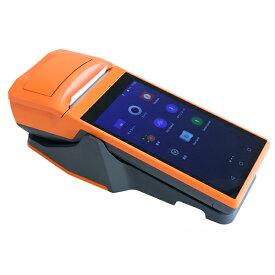 SUNMI V1s プリンター搭載Androidハンディターミナル 充電ベースセット バーコード業務アプリ搭載 1年保証 感熱紙レシート