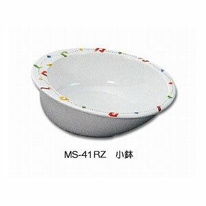 【東海興商】メラミンウェア・ユニバーサル食器 リズムシリーズ 小鉢 小 / MS-41RRZ【定番在庫】即日・翌日配送可【介護用品】介護用食器/すくいやすい/食べやすい/皿【通販】
