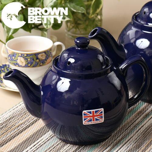 Brown Betty ティーポット 1.2l 英国製 ブラウン ベティ 1200ml ネイビー コバルト 6カップ 陶器 イギリス製 ボックス付き 茶色 紺色 無地 プレーン 紅茶 コーヒー ブランド 結婚祝い プレゼント ギフト 新生活 新居 引越し祝い 新築