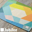 ランチョンマット 北欧 2枚組 ペアセット Jubilee Lamoppe デザイン 英国 ティータオル イエロー ホール プレゼント ギフト 新生活 新居 引越し祝い 新築