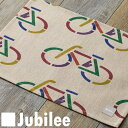 ランチョンマット 北欧 4枚組 Jubilee 英国ブランド ティータオル カラフル バイシクル 自転車 プレゼント ギフト 新生活 新居 引越し祝い 新築