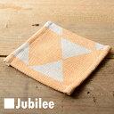 Jubileecoastercs001d