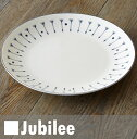 Jubileeplate2016092607d