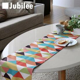テーブルランナー 北欧 グリーンオレンジダイヤモンド Jubilee 英国デザイン 183×30 ハンドメイド 麻 リネン 撥水 新生活 新居 引越し祝い 新築