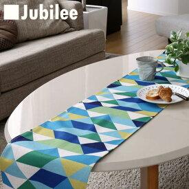 テーブルランナー 北欧 グリーンブルーダイヤモンド Jubilee 英国デザイン 183×30 ハンドメイド 麻 リネン 撥水 新生活 新居 引越し祝い 新築