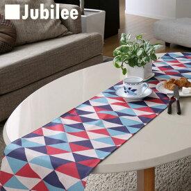 テーブルランナー 北欧 レッドブルーダイヤモンド Jubilee 英国デザイン 183×30 ハンドメイド 麻 リネン 撥水 新生活 新居 引越し祝い 新築
