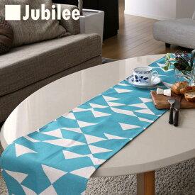 テーブルランナー 北欧 ミント ダイヤモンド Jubilee 英国デザイン 183×30 ハンドメイド 麻 リネン 撥水 新生活 新居 引越し祝い 新築
