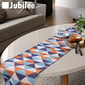 テーブルランナー 北欧 オレンジレッドダイヤモンド Jubilee 英国デザイン 183×30 ハンドメイド 麻 リネン 撥水 新生活 新居 引越し祝い 新築