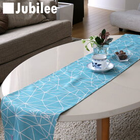 テーブルランナー 北欧 ミントビーム Jubilee 英国デザイン 183×30 ハンドメイド 麻 リネン 撥水 新生活 新居 引越し祝い 新築