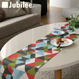 テーブルランナー 北欧 オレンジグリーンダイヤモンド Jubilee 英国デザイン 183×30 ハンドメイド 麻 リネン 撥水 新生活 新居 引越し祝い 新築