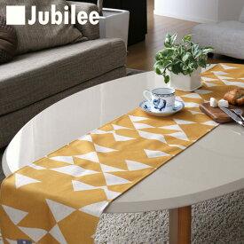 テーブルランナー 北欧 イエローマスタード ダイヤモンド Jubilee 英国デザイン 183×30 ハンドメイド 麻 リネン 撥水 新生活 新居 引越し祝い 新築