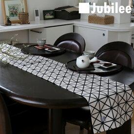 テーブルランナー 北欧 ブラックレイ Jubilee 英国デザイン 183×30 ハンドメイド 麻 リネン 撥水 新生活 新居 引越し祝い 新築
