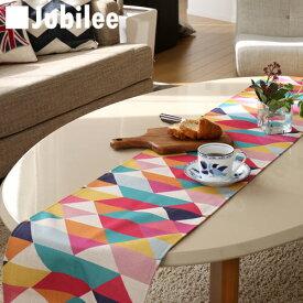 テーブルランナー 北欧 カラフルジオ Jubilee 英国デザイン 183×30 ハンドメイド 麻 リネン 撥水 新生活 新居 引越し祝い 新築