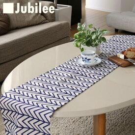 テーブルランナー 北欧 ネイビーウェーブ Jubilee 英国デザイン 183×30 ハンドメイド 麻 リネン 撥水 新生活 新居 引越し祝い 新築