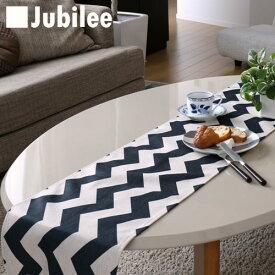 テーブルランナー 北欧 ブラックシェブロン Jubilee 英国デザイン 183×30 ハンドメイド 麻 リネン 撥水 新生活 新居 引越し祝い 新築