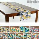 Jubileetabletr01d