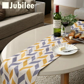 テーブルランナー 北欧 イエローグレーフェザー Jubilee 英国デザイン 183×30 ハンドメイド 麻 リネン 撥水 新生活 新居 引越し祝い 新築