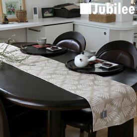 テーブルランナー 北欧 リーフナチュラル Jubilee 英国デザイン 183×30 ハンドメイド 麻 リネン 撥水 新生活 新居 引越し祝い 新築 子供 クリスマス