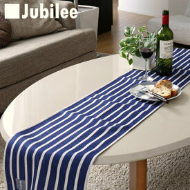 テーブルランナー 北欧 ホワイトボーダーオンネイビー Jubilee 英国デザイン 183×30 ハンドメイド 麻 リネン 撥水 新生活 新居 引越し祝い 新築