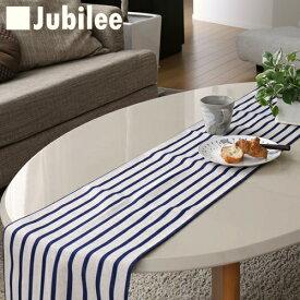 テーブルランナー 北欧 ネイビーボーダーオンホワイト Jubilee 英国デザイン 183×30 ハンドメイド 麻 リネン 撥水 新生活 新居 引越し祝い 新築