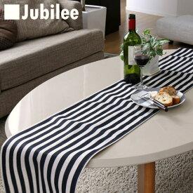 テーブルランナー 北欧 ブラック ストライプ Jubilee 英国デザイン 183×30 ハンドメイド 麻 リネン 撥水 新生活 新居 引越し祝い 新築