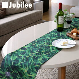 テーブルランナー 北欧 グリーングラス Jubilee 英国デザイン 183×30 ハンドメイド 麻 リネン 撥水 新生活 新居 引越し祝い 新築