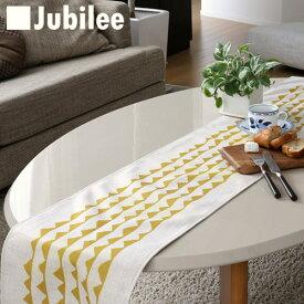 テーブルランナー 北欧 マスタードリップル Jubilee 英国デザイン 183×30 ハンドメイド 麻 リネン 撥水 新生活 新居 引越し祝い 新築