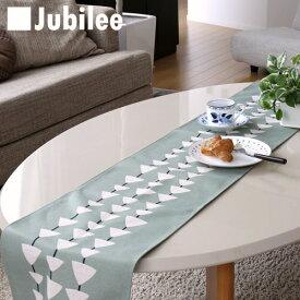 テーブルランナー 北欧 フォレストモビール Jubilee 英国デザイン 183×30 ハンドメイド 麻 リネン 撥水 新生活 新居 引越し祝い 新築